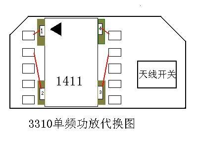 index 53 amplifier circuit circuit diagram seekic com3310 changing into 600 power amplifier diagram