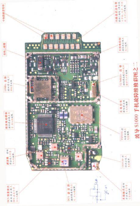 telephone related circuit electrical equipment circuit circuit rh seekic com