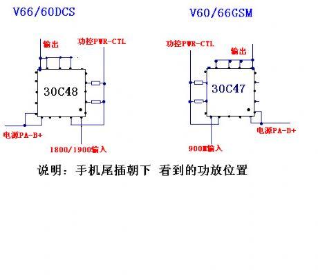 index 53 amplifier circuit circuit diagram seekic comv66v60 power amplifier chart