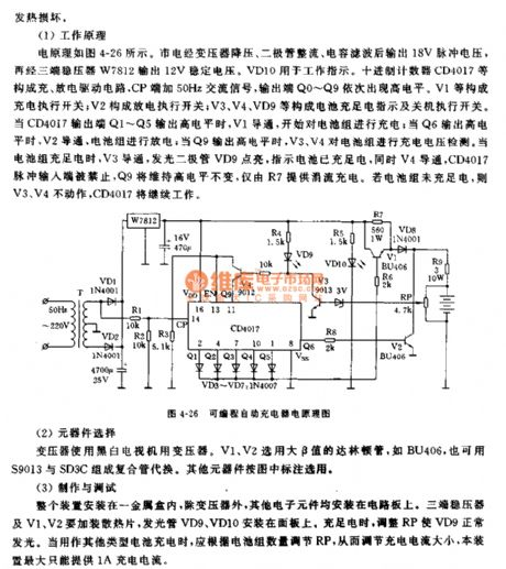 index 386 circuit diagram seekic comprogrammable automatic charger circuit