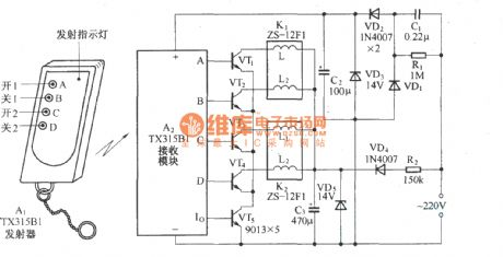 2-way controller circuit diagram with distinct switch