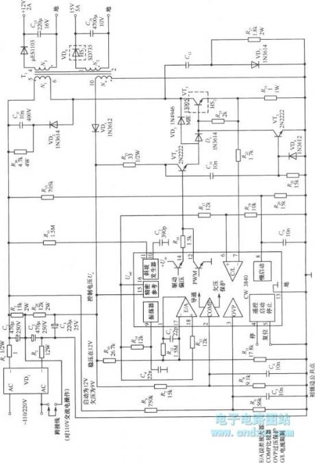 Practical power supply of single end fly back type switching regulated power supply