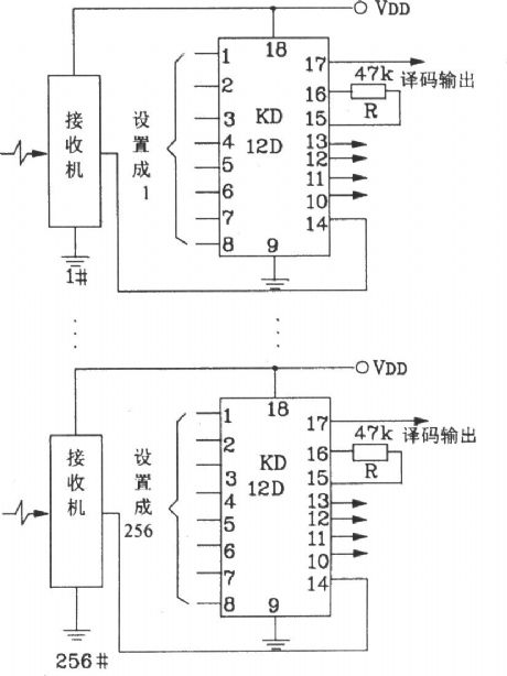 index 2036 - circuit diagram