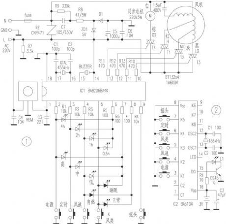 Fusibo deluxe remote control landing fan circuit diagram