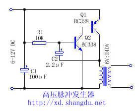 High voltage pulse generator circuit signalprocessing circuit high voltage pulse generator circuit cheapraybanclubmaster Images