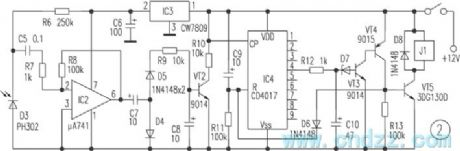 Novel practical multi-channel infrared remote control switching circuit