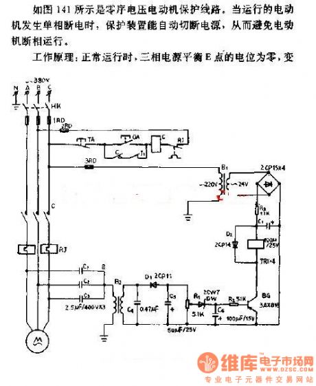 single phase motor protection diagram 240 volt single phase motor wiring diagram