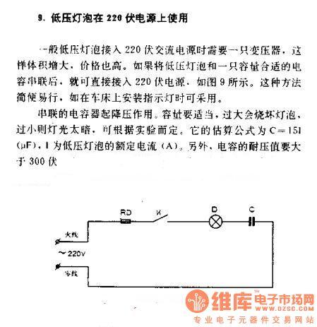 Index 53 - LED and Light Circuit - Circuit Diagram ...