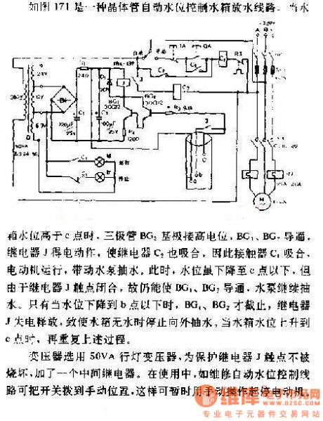 Automatic water level control circuit diagram of draining tank
