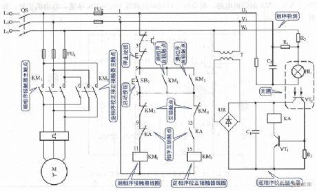 index 71 - control circuit - circuit diagram