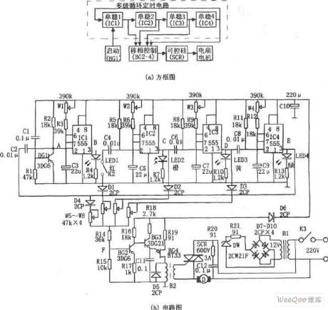hyundai accent wiring diagram pdf with Hyundai Sonata Stereo Wiring Diagram on Repair Manual 2010 Hyundai Elantra Download Windshield Wiper likewise 1995 Audi Cabriolet Fuse Box Diagram in addition Scion Tc Engine Fuse Box Diagram moreover T24749255 Vacuum leak map sensor 08 hyundai accent together with 4g64 Timing Belt Diagram.
