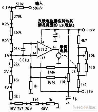 Servo Motor Potentiometer