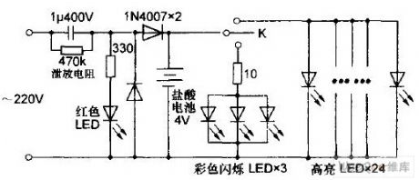 Cell Phone Camera Wiring Diagram likewise Index65 further Galaxy Note 2 Diagram furthermore Value Able 40w 120vac Inverter Circuit further Smart Board Wiring Diagram. on cell phone battery diagram