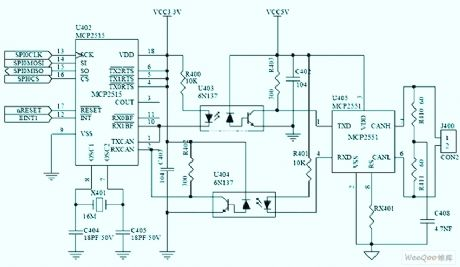 Circuit can