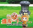 AD521 Solar Lawn Lamp IC
