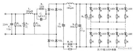 Capacitance Driving Circuit with Filter Unit