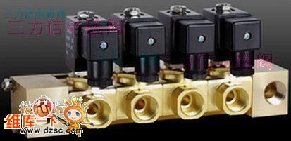 SANLIXIN Intergrated Solenoid