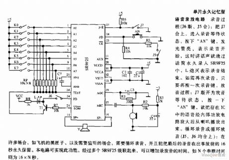 tv amplifier wiring diagram with Pre   Wiring Diagrams on 2011 10 01 archive in addition Hdtv Wiring Diagram also Diy Stereo  lifier moreover Tda2050 Power  lifier Circuit moreover Pre   Wiring Diagrams.