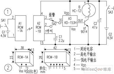 index 371 - basic circuit - circuit diagram
