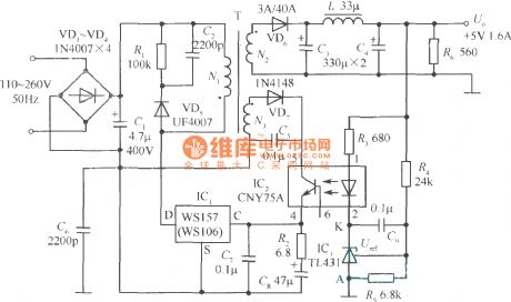 +5V, 1.6A precision switching power supply circuit