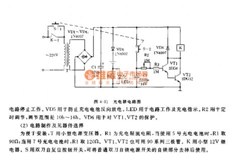 index 1527 circuit diagram seekic com rh seekic com