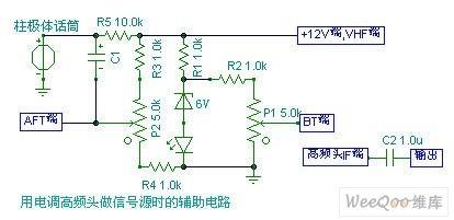 index 33 audio circuit circuit diagram. Black Bedroom Furniture Sets. Home Design Ideas
