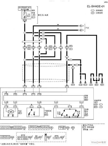 Index 18 - 555 Circuit - Circuit Diagram