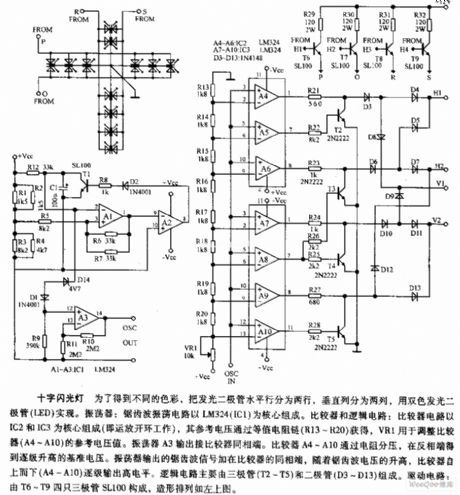 Lantern Signal Generation Circuit as well 109590  D0 BF D0 BE D0 BC D0 BE D0 B3 D0 B8 D1 82 D0 B5  D1 81  D1 91 D0 BC D0 BA D0 BE D1 81 D1 82 D0 BD D1 8B D0 BC  D1 80 D0 B5 D0 BB D0 B5 moreover Sensors currentsensor furthermore 121830 likewise Index1482. on lm324 comparator circuit