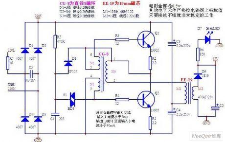 index 127 basic circuit circuit diagram seekic com rh seekic com Energy Saver Box schematic diagram of energy saver