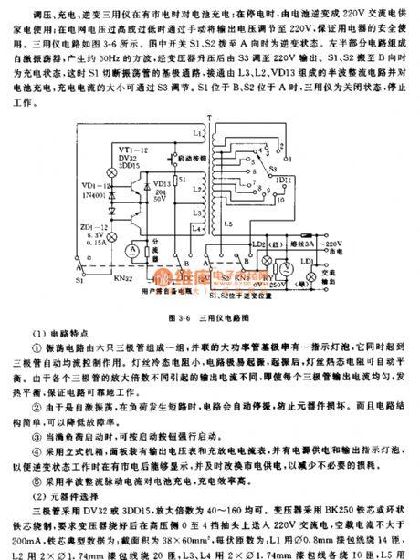 index 1507 - circuit diagram