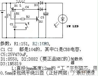 3w high power led drive circuit led and light circuit. Black Bedroom Furniture Sets. Home Design Ideas