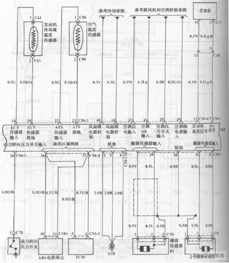 Fuel Injection System Circuit of Hyundai Sonata with V6 Cylinder Engine (1)