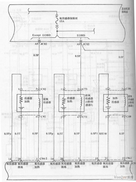 V4 Engine Diagram V4 Free Engine Image For User Manual