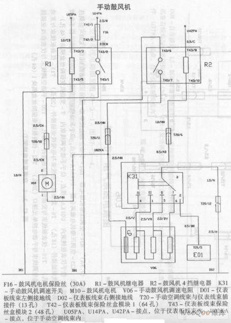 index 752 - circuit diagram