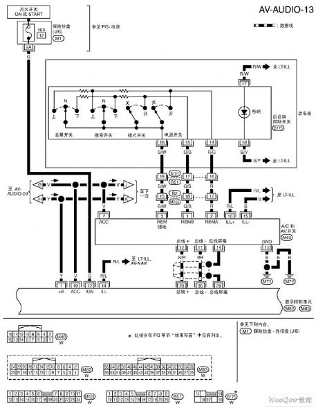index 8 - 555 circuit - circuit diagram - seekic.com nissan teana j32 wiring diagram