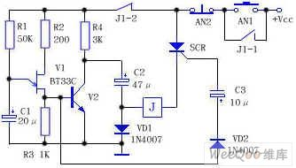 relay drive circuit on low power supply voltage