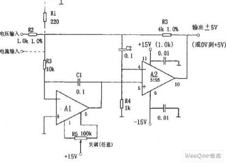 Phase Converter Wiring Diagram on roto phase wiring diagram