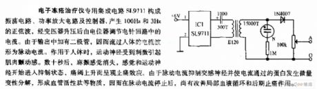 index 518 circuit diagram. Black Bedroom Furniture Sets. Home Design Ideas