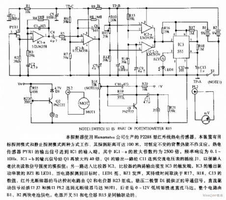 low voltage detection circuit diagram low free engine image for user manual