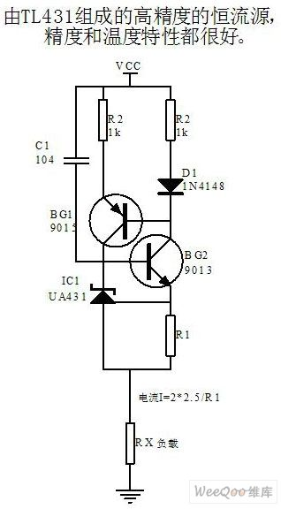 high-precision constant current source circuit consisting of tl431