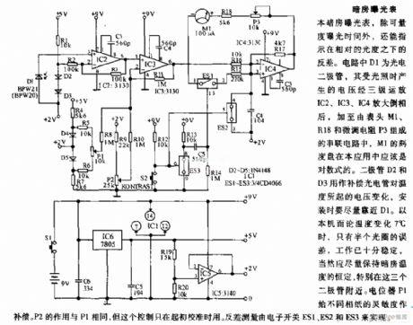 Kawasaki Voltage Regulator Rectifier Wiring Diagram - Auto ... on kawasaki generator wiring diagram, kawasaki battery wiring diagram, kawasaki engine wiring diagram,