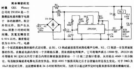 Index 570 - Circuit Diagram - SeekIC.com