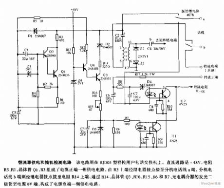 Circuit diagram of constant-current-source type power supply and off-hook detection