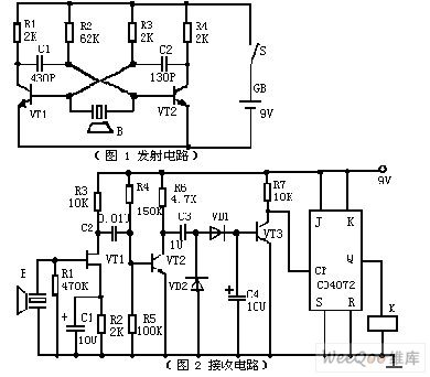 Ultrasonic remote light switch circuit diagram