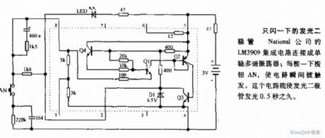 index 29 led and light circuit circuit diagram seekic com