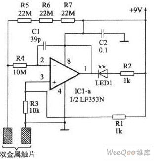 Double contact-plate resistance bridge touch switch circuit diagram