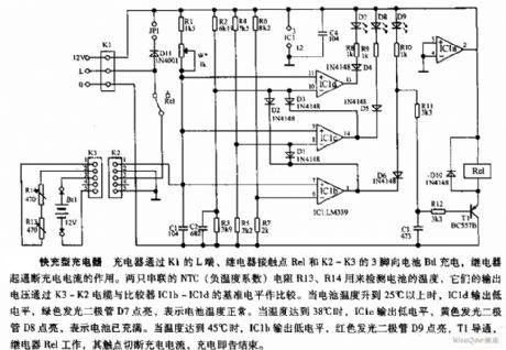Wiring Diagram For Infinity 36670 Amplifier
