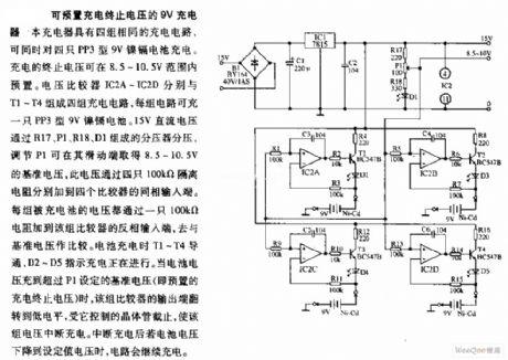 Index 61 - power supply circuit - Circuit Diagram - SeekIC com