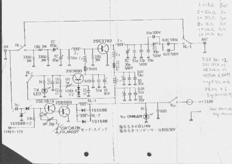Power Amplifier Circuit Diagram Seekic