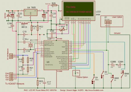 устройство зарядное км 14м схема